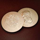 Монетка !