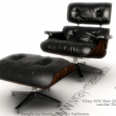 Обычное кресло)))