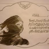 Аль Курси