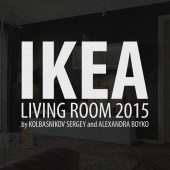 IKEA LIVING ROOM 2015