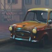 Туманная улица