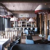 Ресторан в Шерегеше