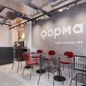 Forma Coffee Shop visualisation
