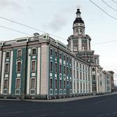Kunstkamera Saint Petersburg