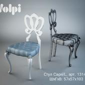 Volpi, Capri / L арт. 1314