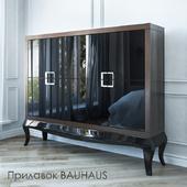 Прилавок Bauhaus