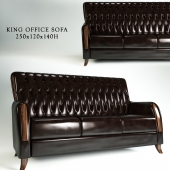 King Office Sofa