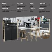 IKEA set #21