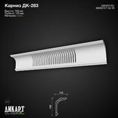 www.dikart.ru Дк-283 168Hx103mm 13.2.2020
