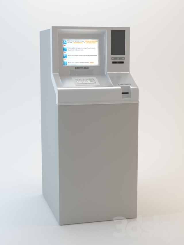 Night safe (deposit) SafeCash R4