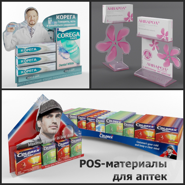 Advertising displays for pharmacies (POS-materials)