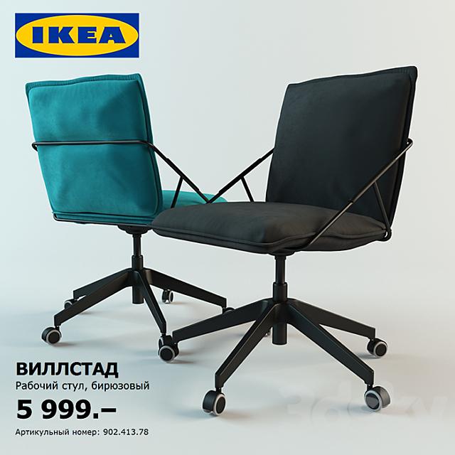 Ftlj IKEA Villstad in 125 56 Herrngen fr SEK 250,00 zum
