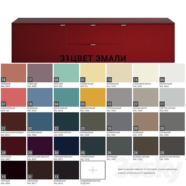The IDEA CASE cabinet TV № 2