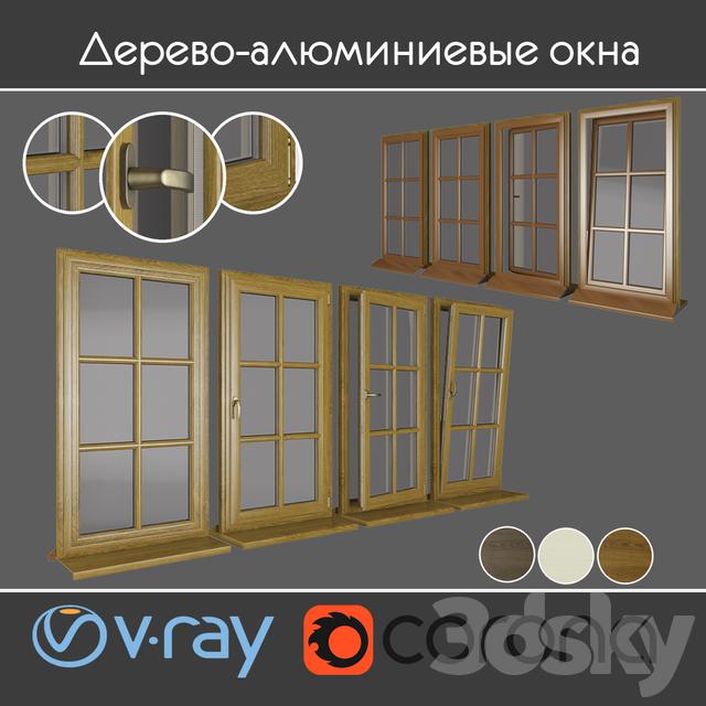 Wood - aluminum windows, view 03 part 01 set 02