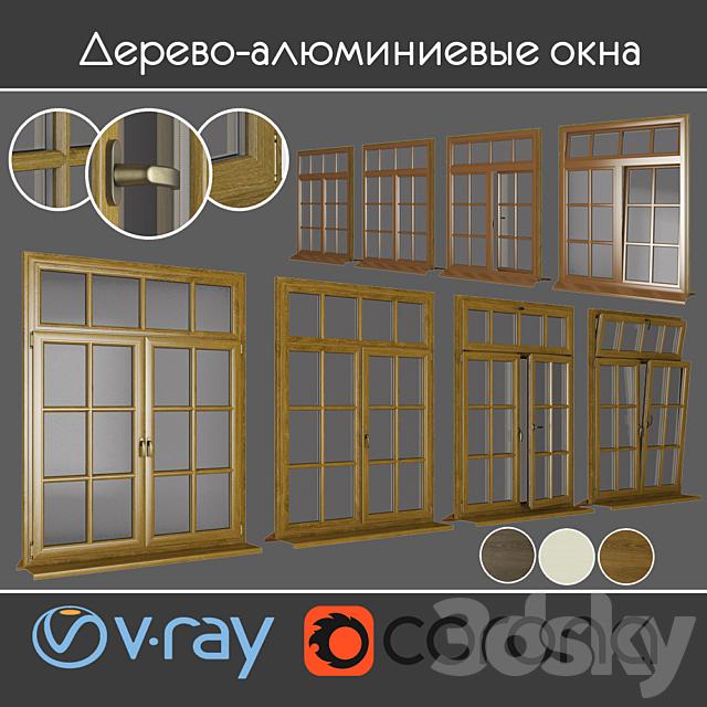 Wood - aluminum windows, view 03 part 01 set 08