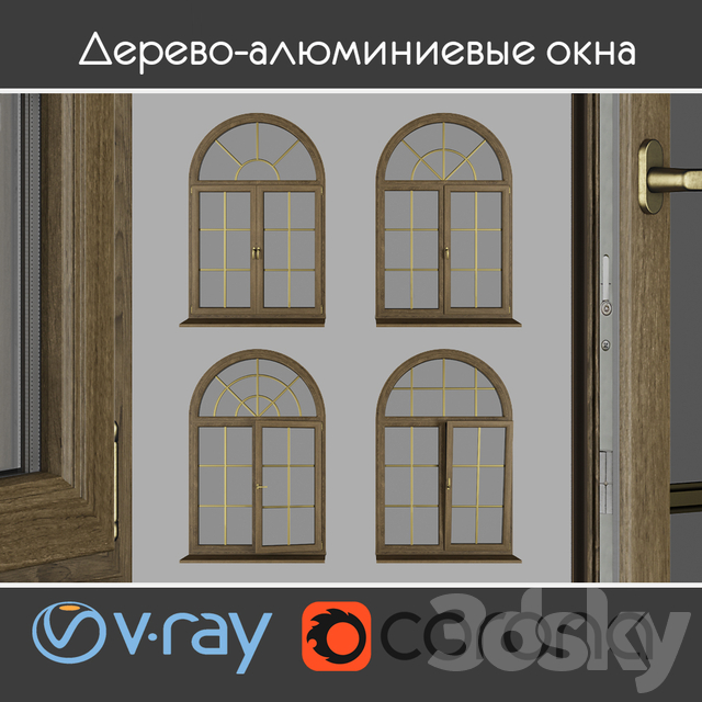 Wood - aluminum windows, view 04 part 02 set 06