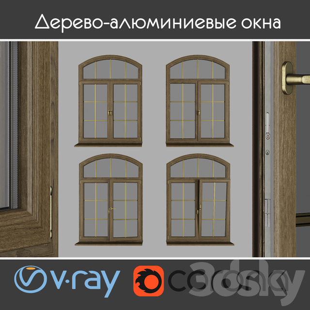 Wood - aluminum windows, view 04 part 02 set 08