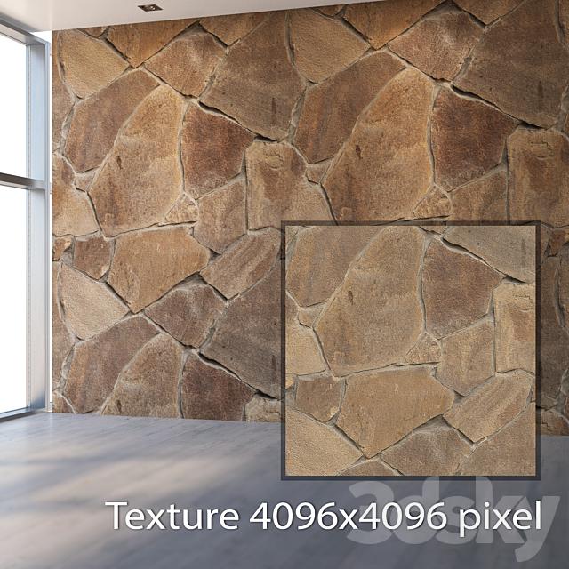 Natural stone 833