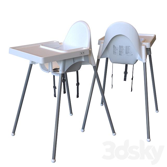 IKEA ANTILOPE