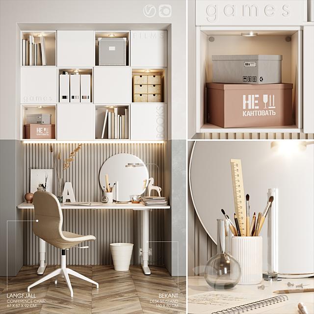 IKEA_workplace_2