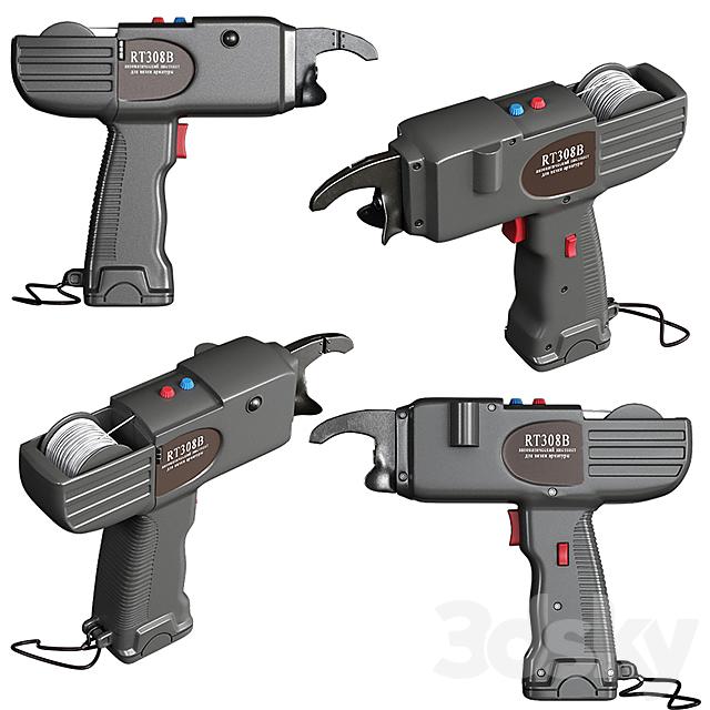 Armature gun