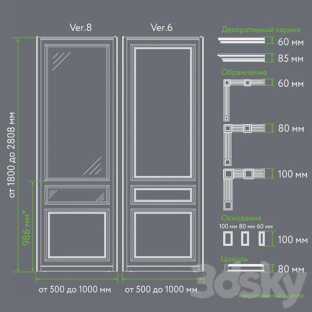 OM Sliding doors ARISTO, VERONA, Ver.8, Ver.6