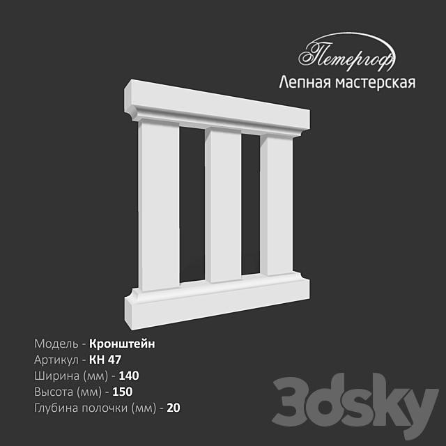 Bracket KN 47 Peterhof - stucco workshop