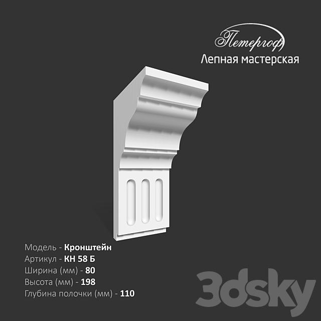 Bracket KN 58 B Peterhof - stucco workshop
