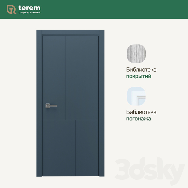 "Interior door factory ""Terem"": Linea 04 model (Techno collection)"