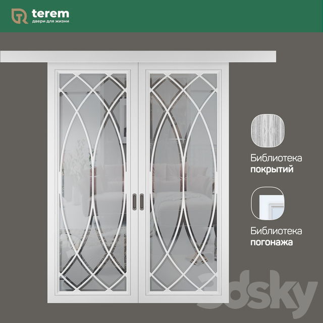 "Factory of interior doors ""Terem"": model GraziaArc1 (interior partitions)"