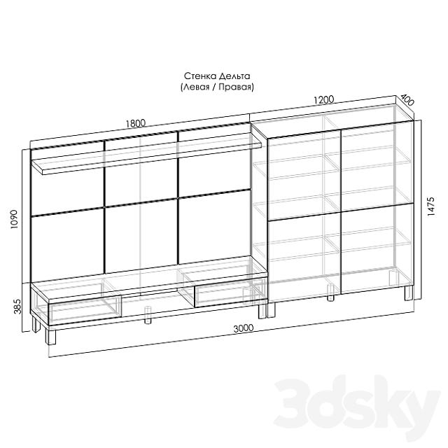 Modular wall Delta