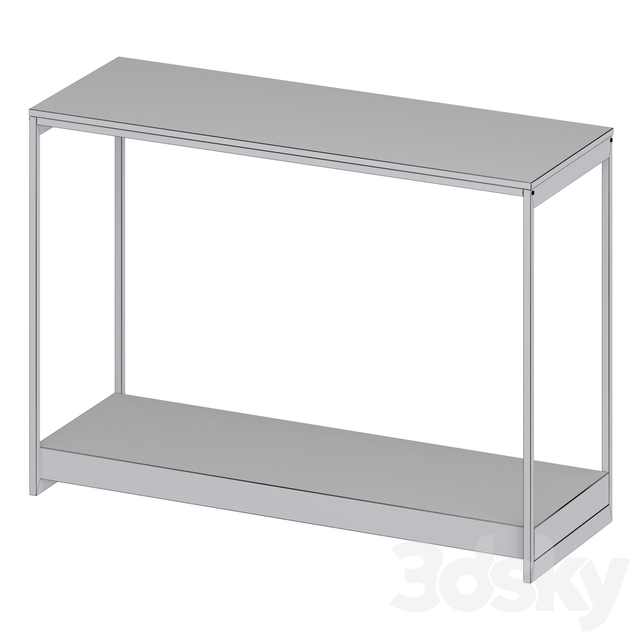 Atmosphera marble console table