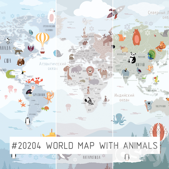 Creativille | Wallpapers | 20204 World Map with Funny Animals