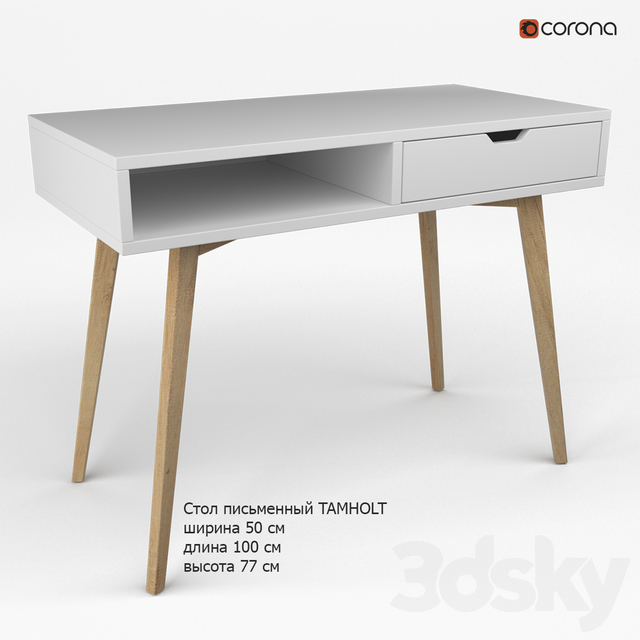 Writing table TAMHOLT from Jysk