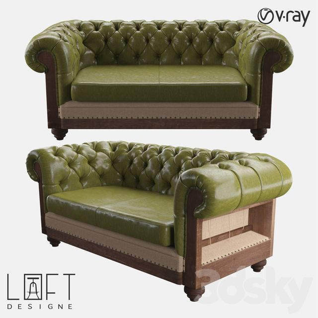 Sofa LoftDesigne 3928 model