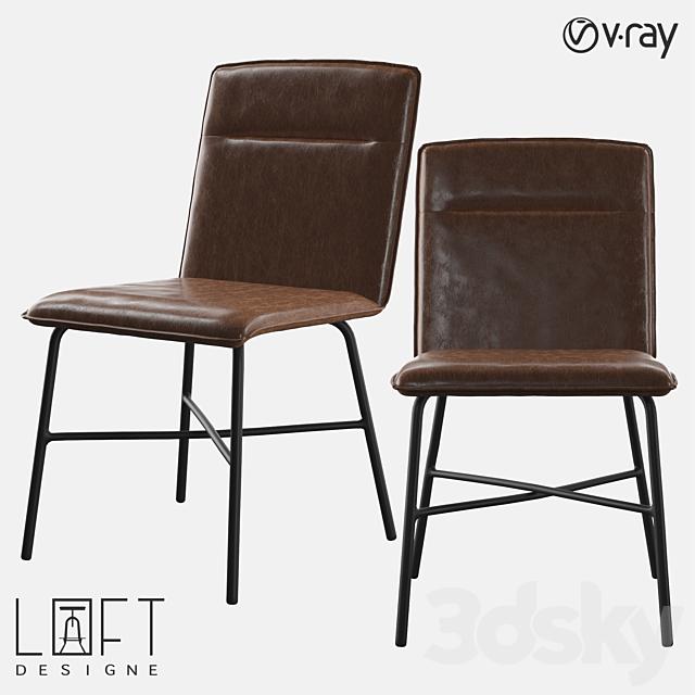 Chair LoftDesigne 2781 model