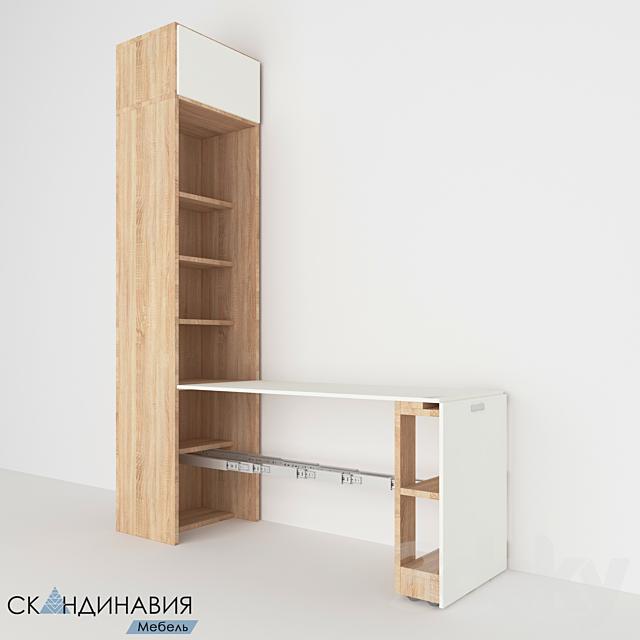 Furniture transformer Skandinaviya. Table transformer