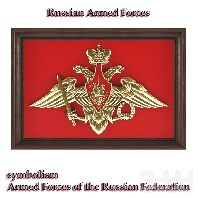 bas-relief of the Russian Armed Forces symbols