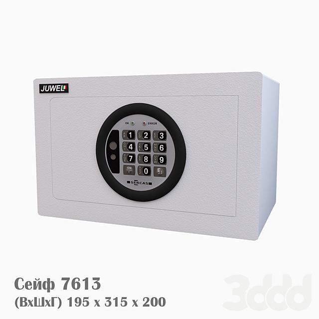 Сейф 7613