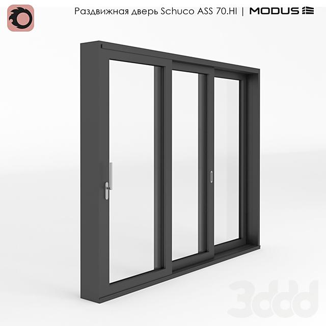 Раздвижная дверь ASS 70.HI - ST 3E1