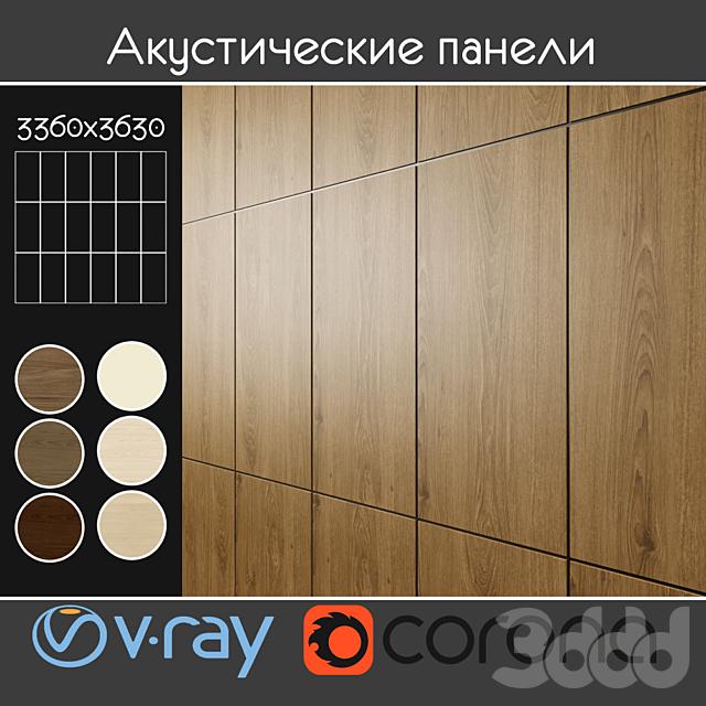 Акустические декоративные панели 6 видов, набор 4