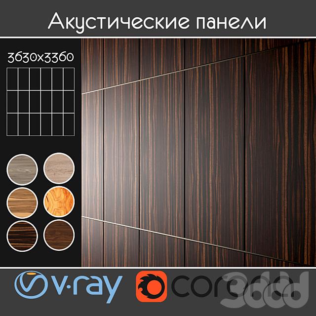 Акустические декоративные панели 6 видов, набор 19