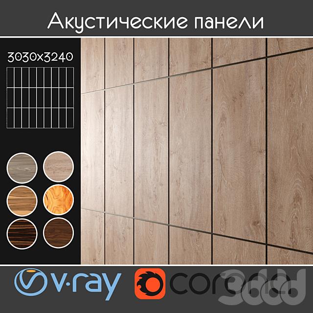 Акустические декоративные панели 6 видов, набор 22