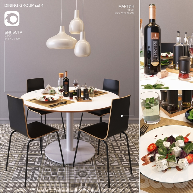 Ikea_DINING GROUP_set4