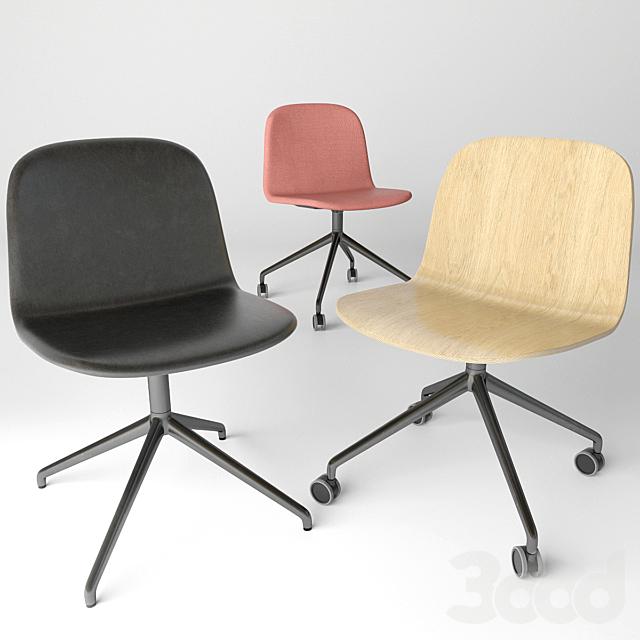 Muuto. Visu wide chair.