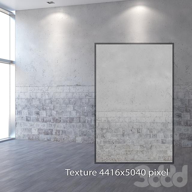 Бетонная стена 495