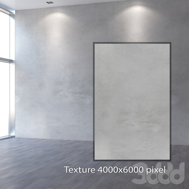 Бетонная стена 590