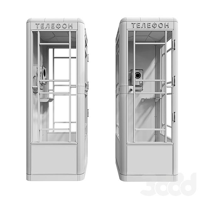 амт 47 таксофон