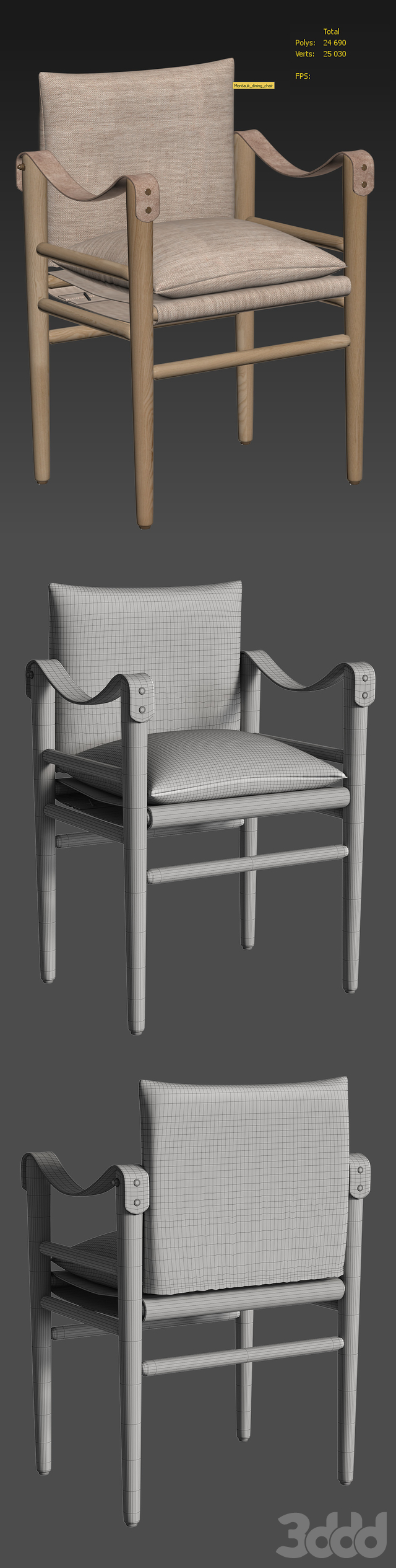 Стул Montauk dining chair