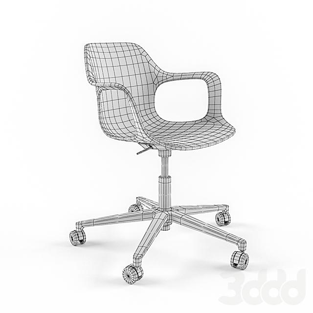 Кресла HAL